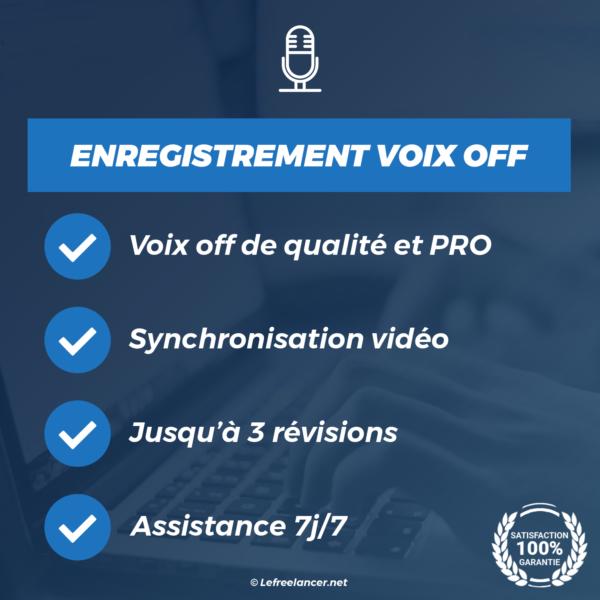 enregistrement de voix off professionnelle